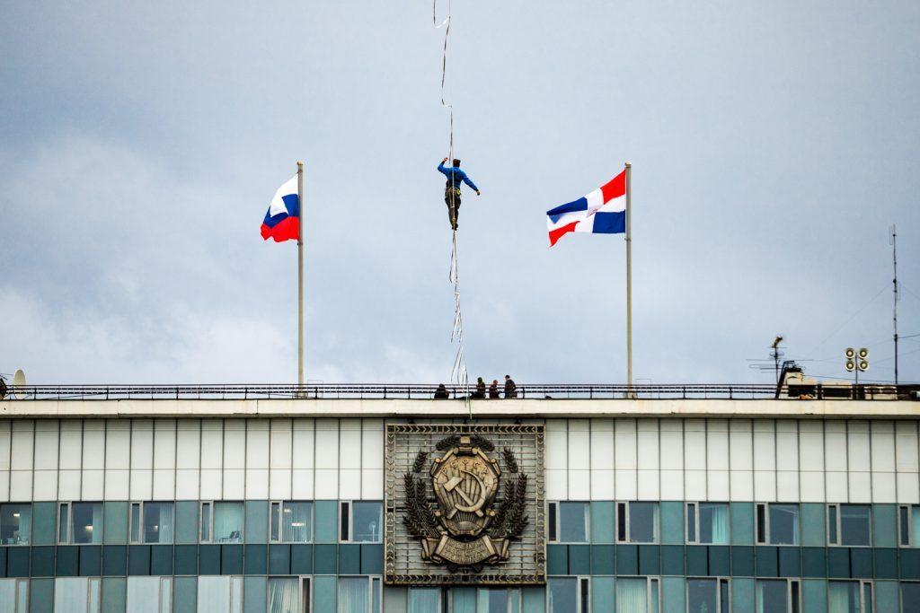slackline highline friedi kühne free solo world record russia putin